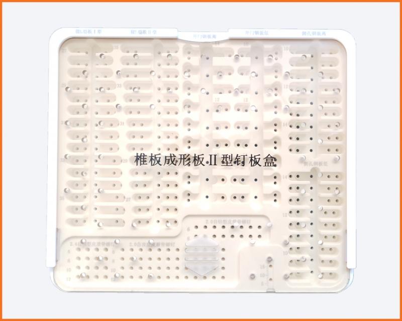 椎板成形板Ⅱ型钉板盒